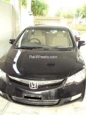 Honda Civic VTi Oriel Prosmatec 1.6 2008 Image-2