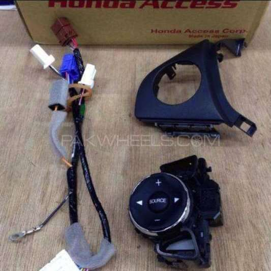 Honda vezel steering multimedia switch also toyota prado prius Image-1