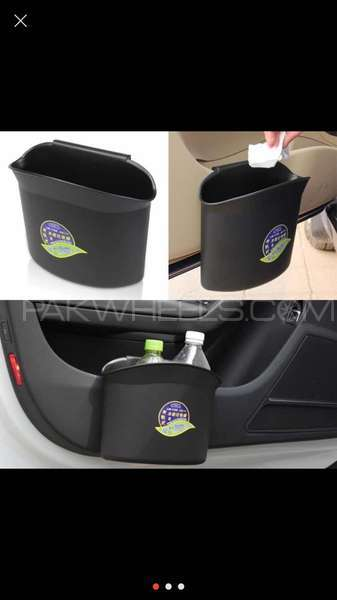 universal car trash bin Image-1