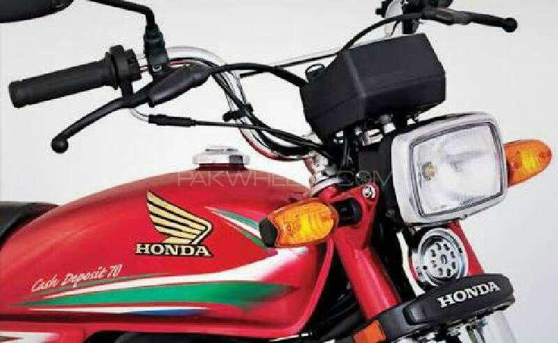 used honda cd 70 2016 bike for sale in shiekhopura - 159387