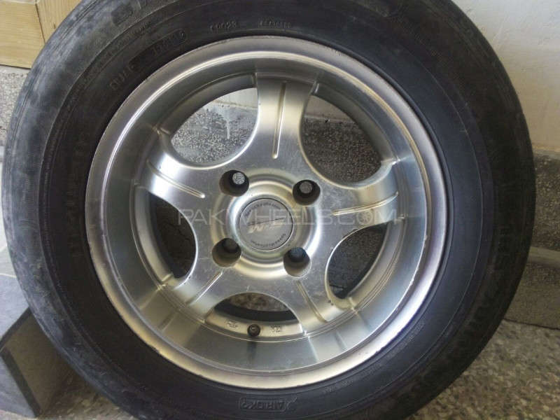 14 inches Hollow Rims Image-1