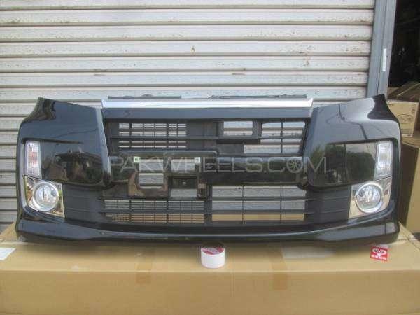 daihatsu move custom 2013 front bumper Image-1