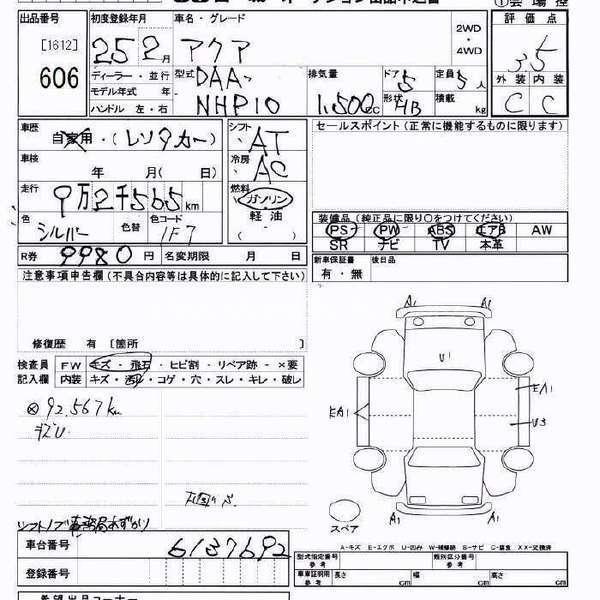 Toyota Aqua 2013 Image-6