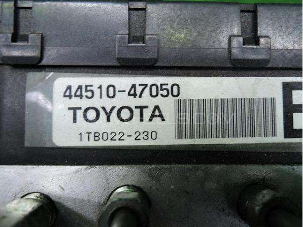 toyota prius 1500 ABS for sale Image-1