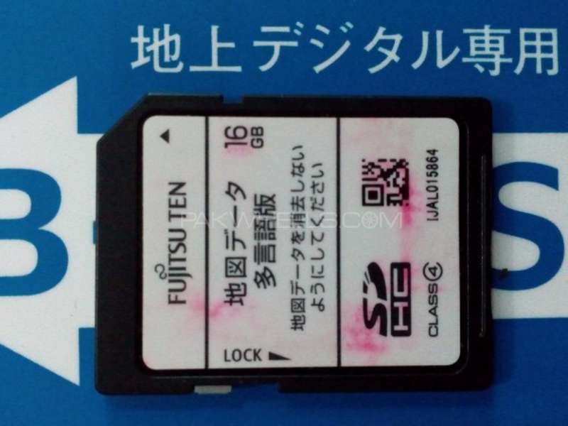 Avn 112mrc boot sd card original Image-1