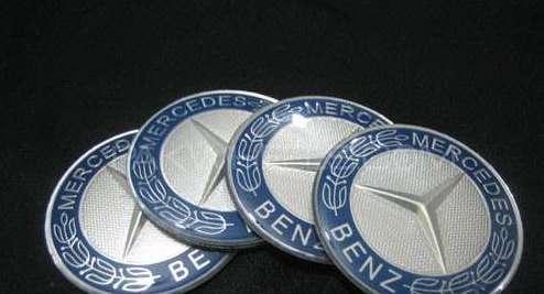 Mercedes Wheel Cap Logo 4pcs Image-1