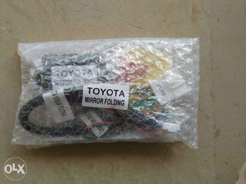 Toyota Prius,Aqua,Vitz,Corolla Auto Side Mirror Folding Kit Image-1