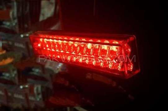 Brake Lamp Universal Image-1