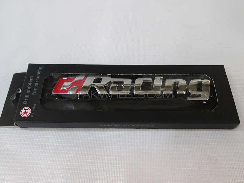 Grill Emblem - Racing  Image-1