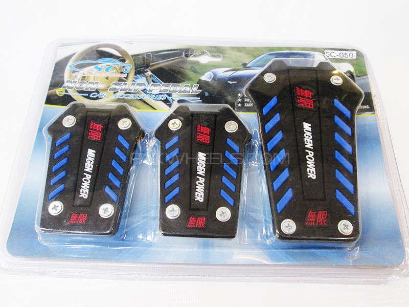 Brake Pedal Covers Mugen Power - SC-050 Image-1