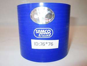 Samco Sports Air Pipe in Lahore