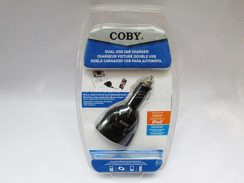 Car Charger - Coby Image-1