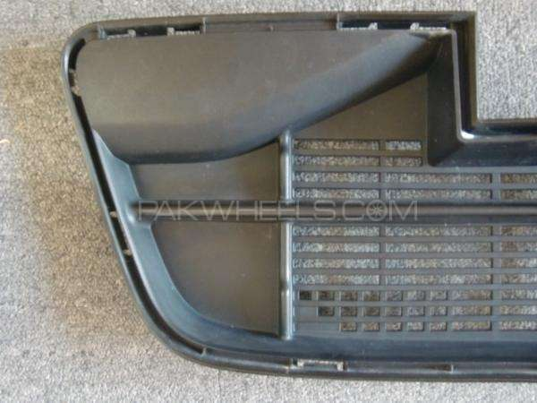 Move front grill Image-1