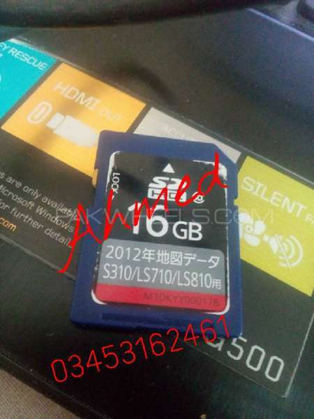 panasonic strada origlal boot sd card sell Image-1