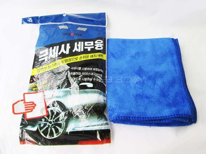 Nice Drive Microfiber Cloth Image-1