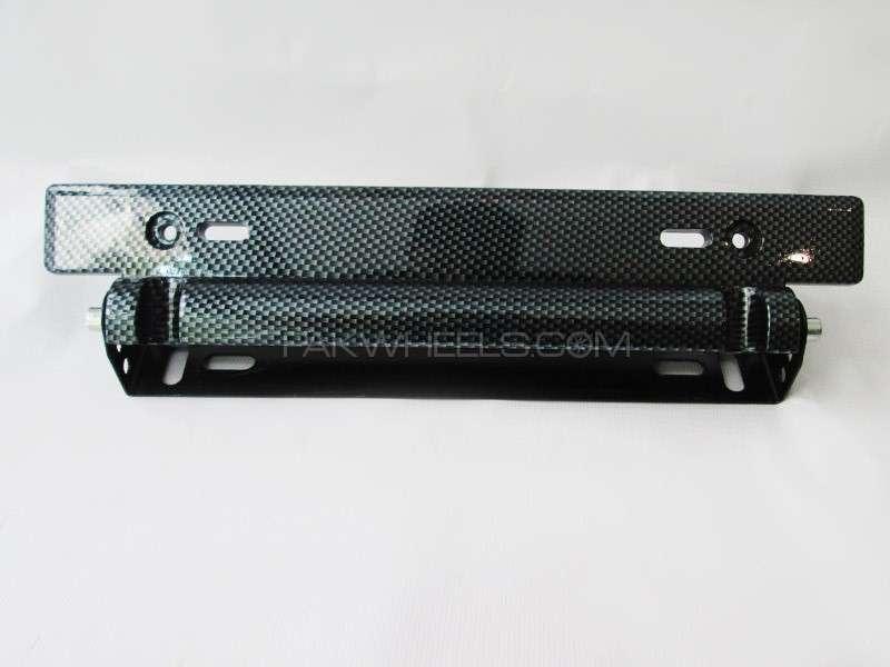 Carbon Fiber Adjustable Number Plate Holder Image-1