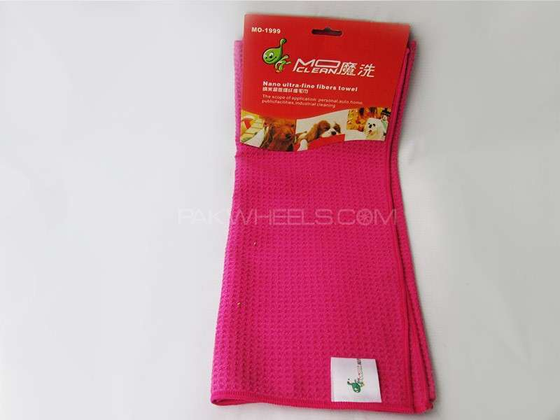 MO Clean Ultra Fine Drying Micro Fiber Towel Image-1