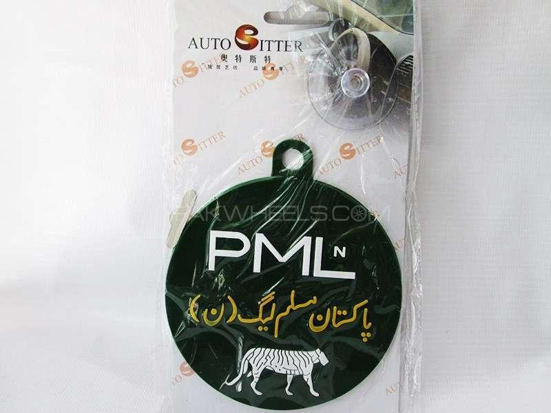 Hanging Tag - PMLN Image-1