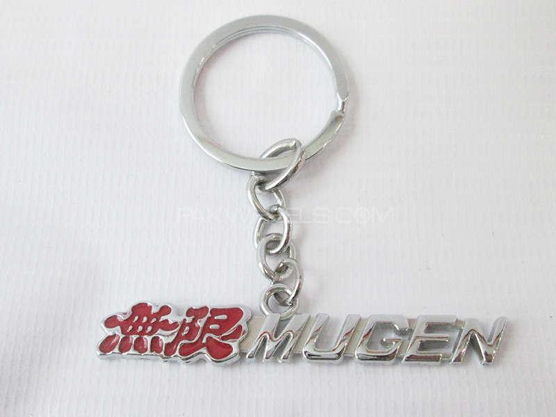 Key Chain - Mugen  Image-1