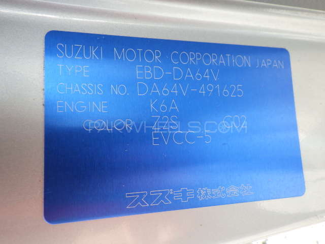 Suzuki Every Join 2011 Image-14