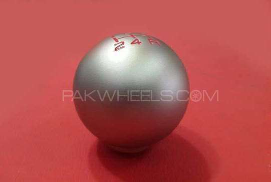 Mugen Round Knob Image-1