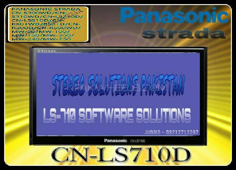 Panasonic Strada firmware