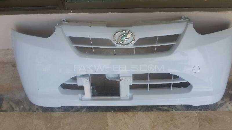 mira es complete bumper Image-1