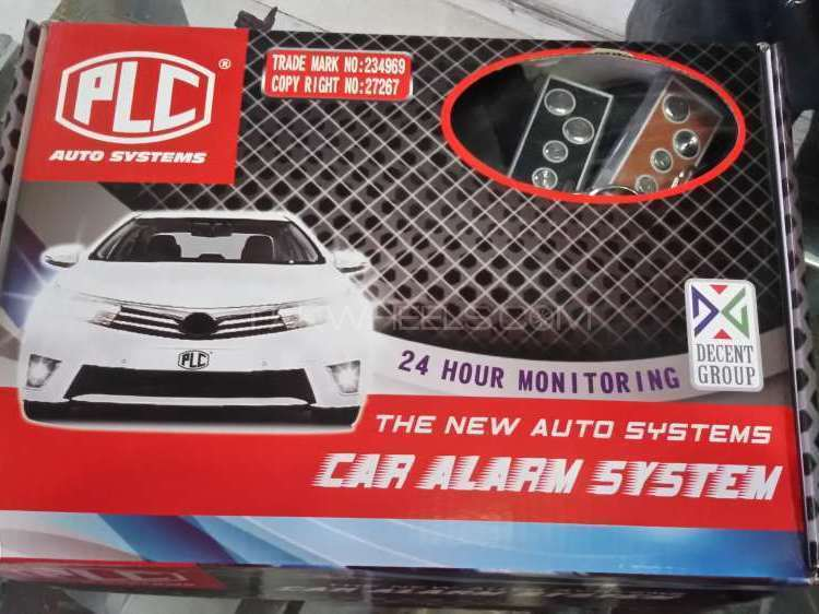 Car alarm sysrem Image-1