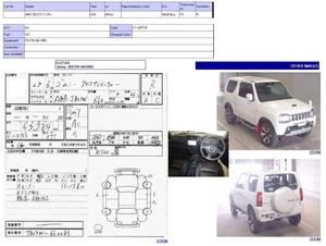 Slide_suzuki-jimny-2011-13161231