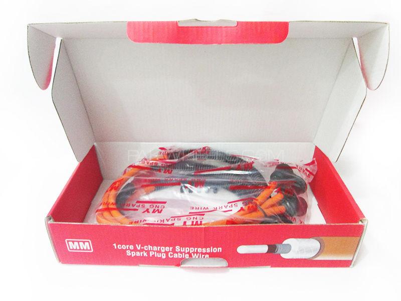 buy suzuki khyber plug wire set in pakistan pakwheels  suzuki khyber plug wire set