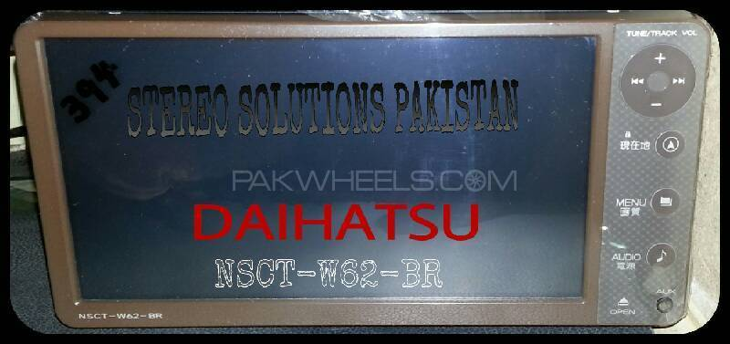 NSCT-W62BR DAIHATSU BOOT SD CARD AVAILABLE.  Image-1