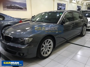 BMW 7 Series 750i 2005 for Sale in Lahore