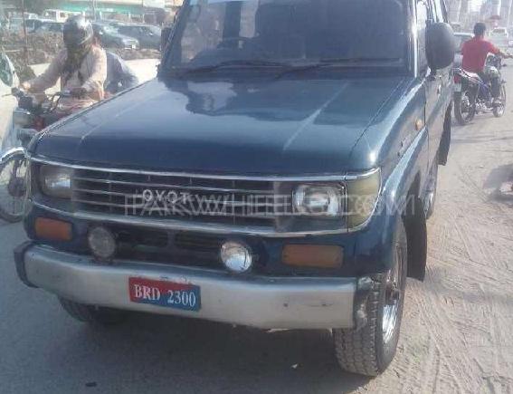 Toyota Land Cruiser RKR 1991 Image-1