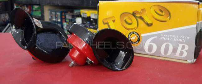 Toyo Horns Reasonable Price  Image-1