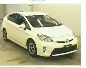 Toyota Prius S 1.8 2013 for Sale in Karachi