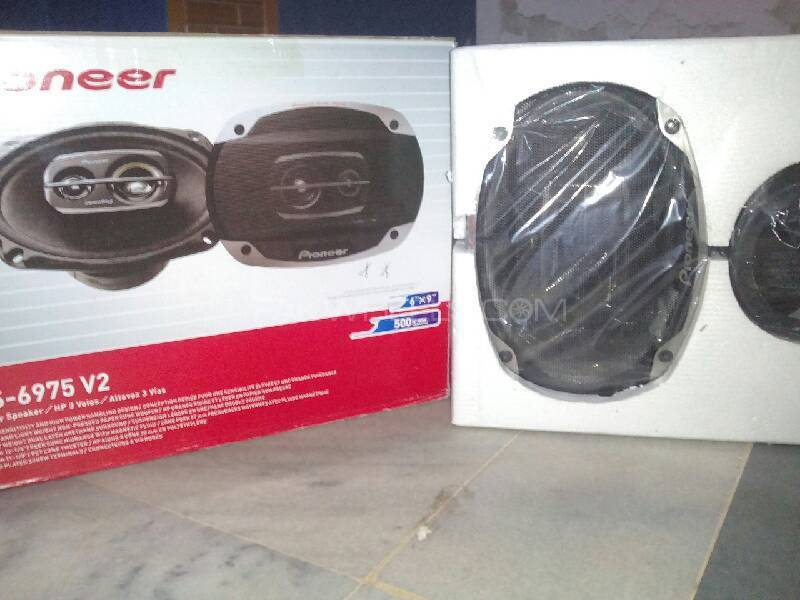 pioneer ts6975v2 car speakers Image-1