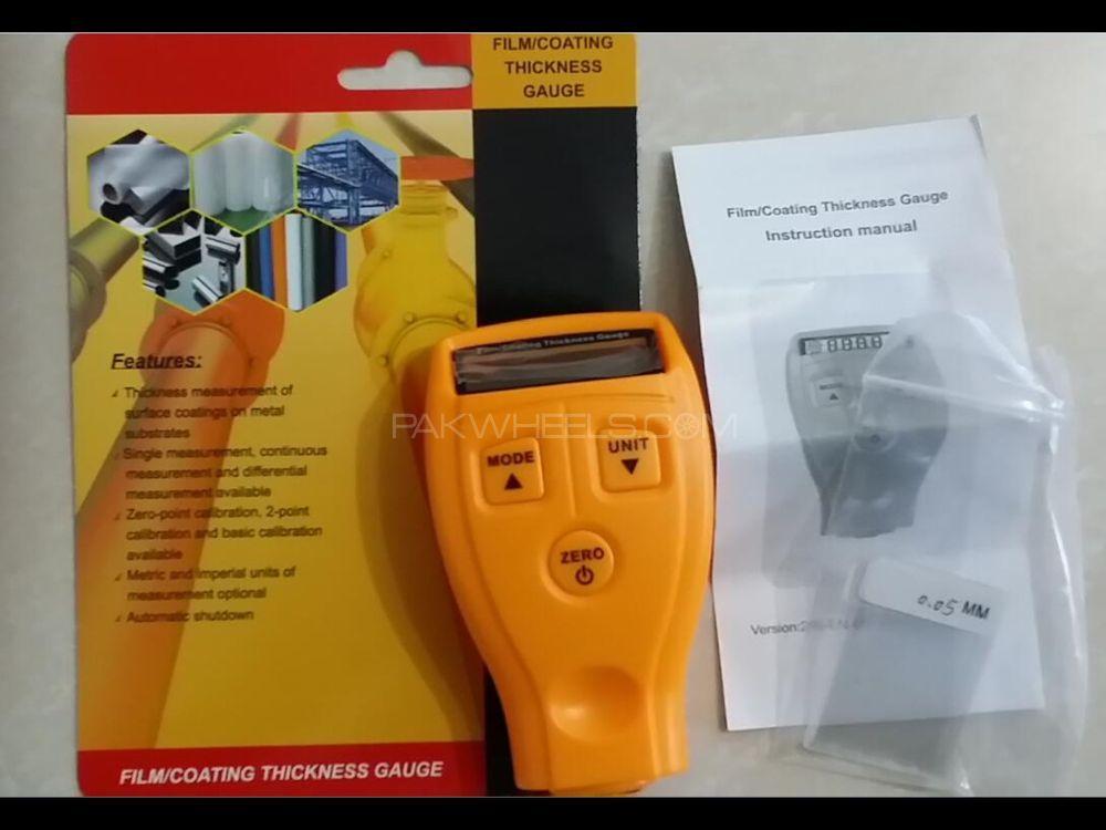 Car Repaint Detector  Image-1