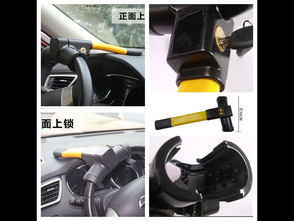 car steering lock Image-1
