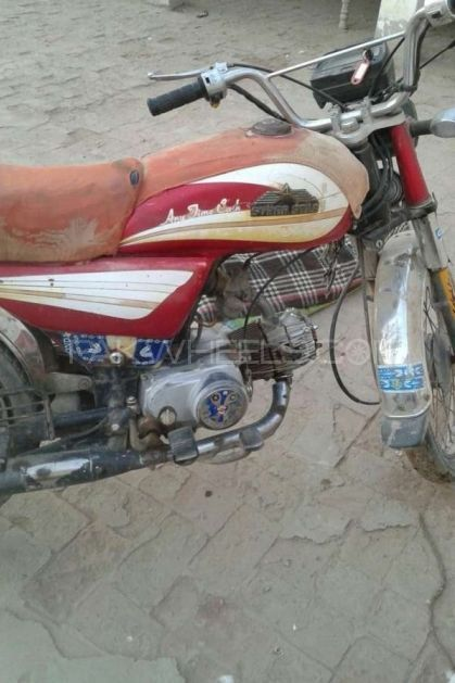 Chinese Bikes 70 2006 Image-1