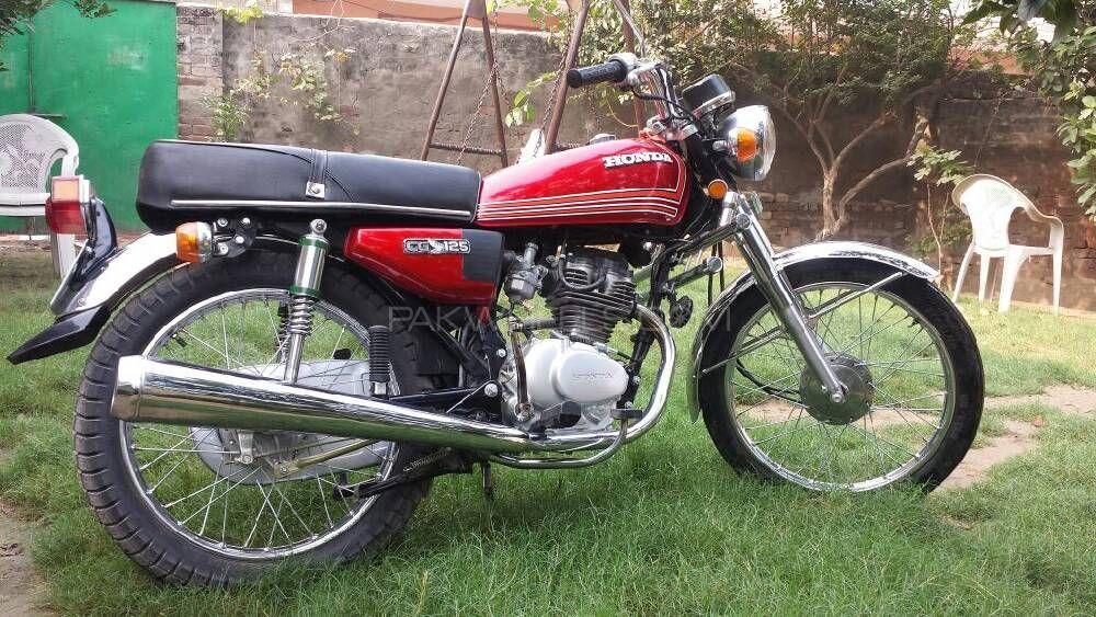 Honda CG 125 1984 Image-1