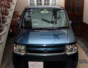Slide_mitsubishi-ek-wagon-ms-2007-13785853