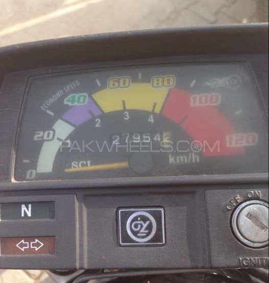 Yamaha Dhoom YD-70 2011 Image-1