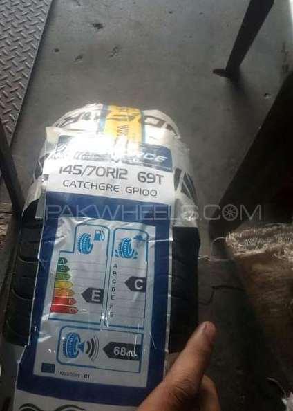 China 1457012 new tyre name windforec Image-1