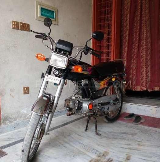 Ravi Humsafar 70 2012 Image-1