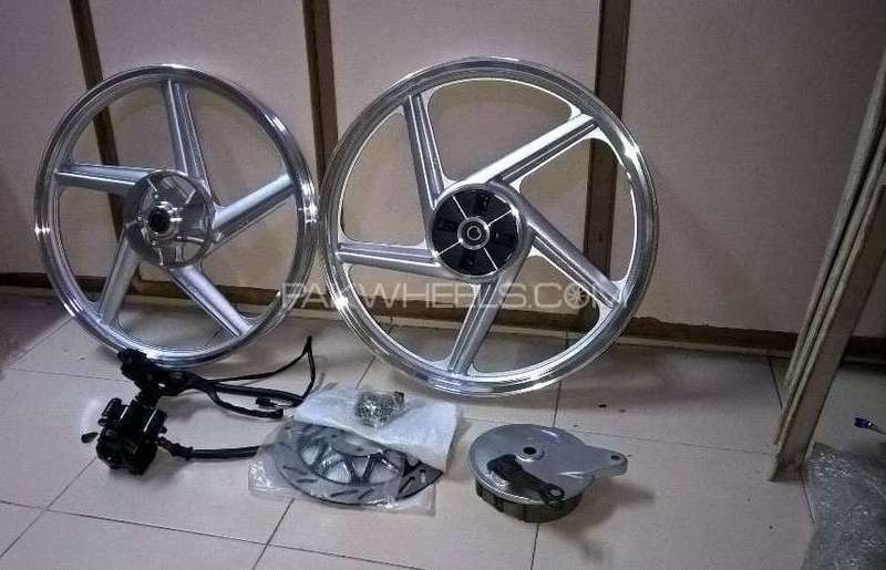 Alloy rims for gs 150 with Complete disk Image-1