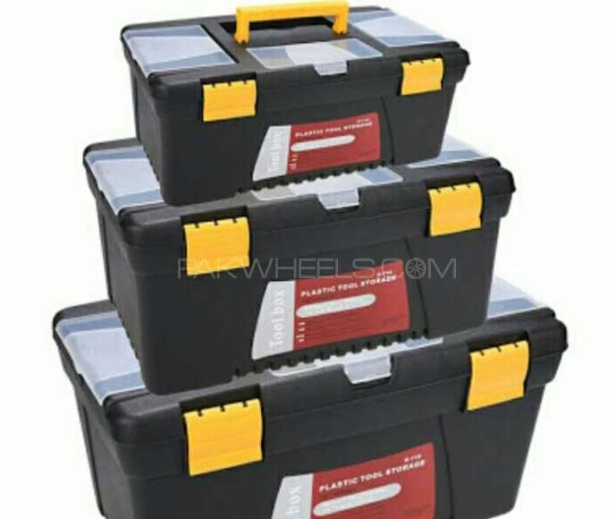 Tool box available in 3 sizes Image-1