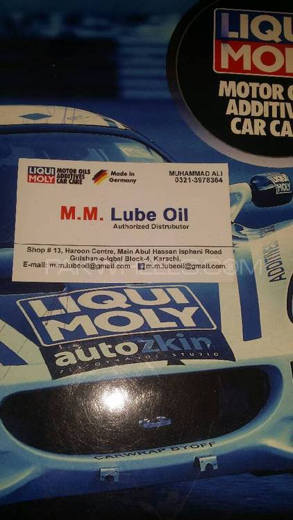 LIQUI MOLY LM 40 MULTI FUNCTION SPRAY Image-1
