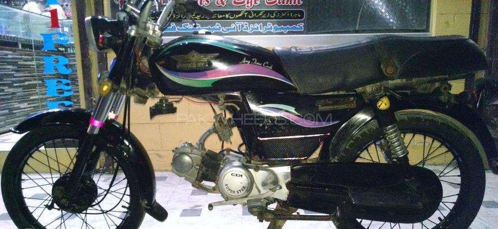 Super Star CD 70 2009 Image-1