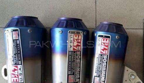 Youshimura exhaust Image-1