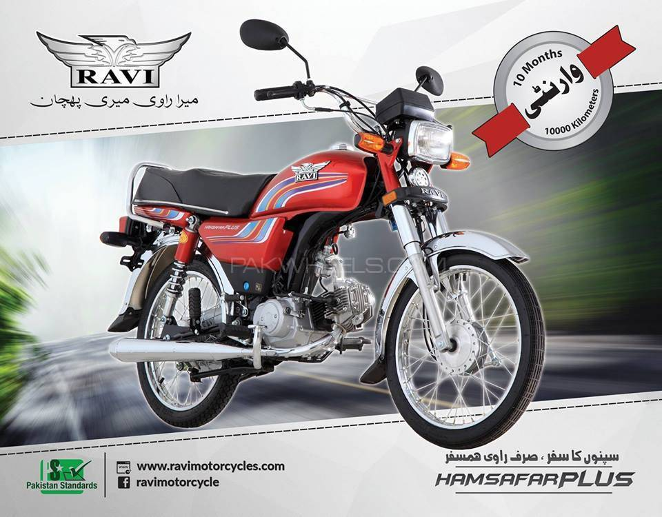 Ravi Humsafar 70 2016 Image-1